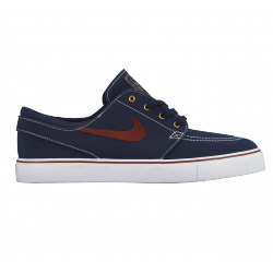 NIKE ZOOM JANOSKI OBSIDIAN/BLANC/OR METALLIQUE