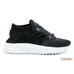 CHAUSSURE PUMA TSUGI SHINSEI - BLACK - WHITE