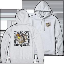HOODIE TEALER SUSHI CAT - GREY HTHR