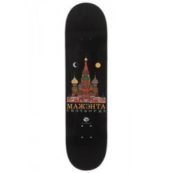 BOARD MAGENTA MOSCOU - 8.25